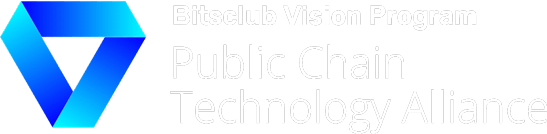 Public Chain Technology Alliance